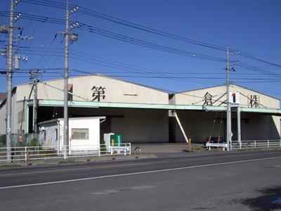 第一倉庫茨城営業所
